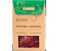"""Эко-чипсы фруктовые """"Клюква-Имбирь"""", 40г"""