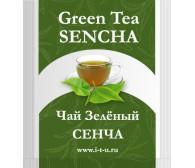 Чай зеленый RAMUK Сенча Sencha Green Tea 150*1,8г