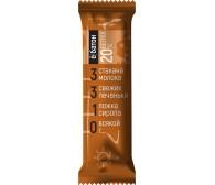 """Батончик протеиновый """"Ёбатон"""" со вкусом печенья в шоколадной глазури, 50г"""